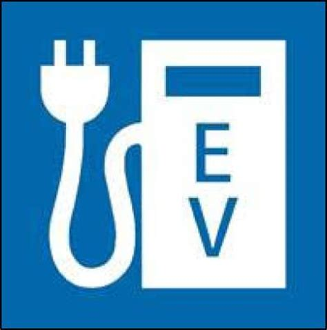 Electric car research paper 2017